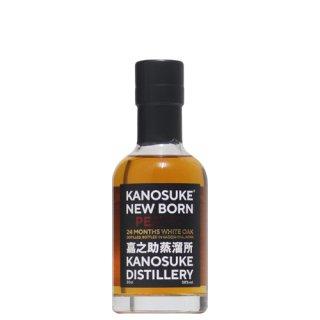【ウイスキー】嘉之助蒸留所 KANOSUKE NEWBORN 2020 PEATED 58° 200ml