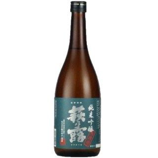【日本酒】萩乃露 純米吟醸 無濾過 第100期限定酒 720ml