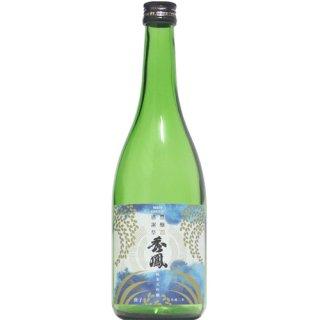 【日本酒】秀鳳 『豊穣感謝祭』 純米大吟醸 ヌーボー 生 720ml 【予約販売】11月23日入荷予定