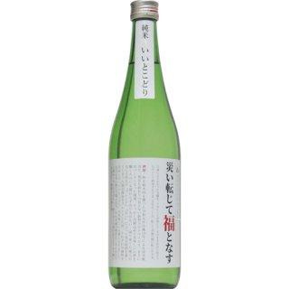 【日本酒】開華 純米 いいとこどり 災い転じて福となす 720ml