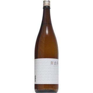 【日本酒】上喜元 純米吟醸 百舌鳥 1800ml