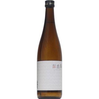【日本酒】上喜元 純米吟醸 百舌鳥 720ml