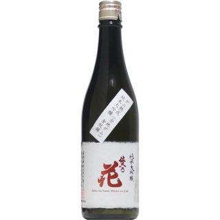 【日本酒】佐久乃花 ダム熟成 金紋錦 純米大吟醸 720ml