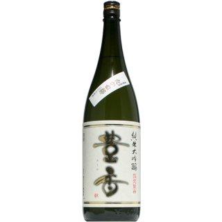 【日本酒】豊香 純米大吟醸 たかね錦 氷点下寝かせ 一火   1800ml