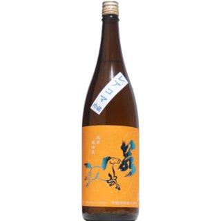 【日本酒】若駒 レア駒 五割麹 無濾過生原酒 1800ml