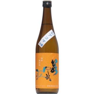 【日本酒】若駒 レア駒 五割麹 無濾過生原酒 720ml