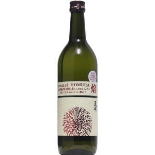 【日本酒】天明 山廃 特別純米 焔 二回火入れ 720ml