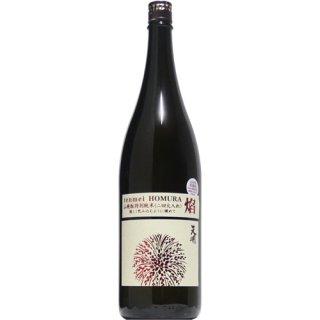 【日本酒】天明 山廃 特別純米 焔 二回火入れ 1,800ml