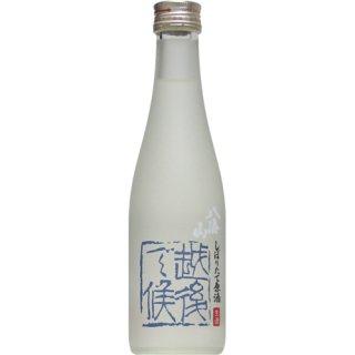【日本酒】八海山 しぼりたて原酒 越後で候 生 300ml