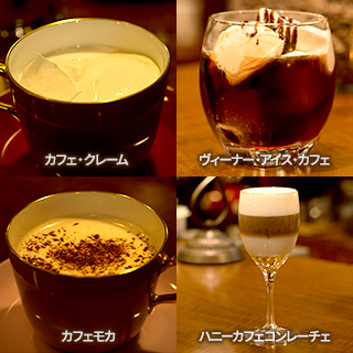 ARRANGE COFFEE