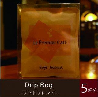 DripBag - ソフトブレンド - 5杯入り