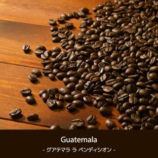 Guatemala - グアテマラ ラ ベンディシオン