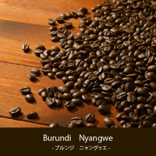 Burundi Nyangwe - ブルンジ ニャングエ -