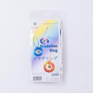 500円キット グラデリング