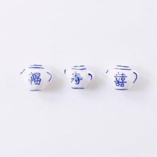 陶玉ビーズ 茶器 福(1個入り)