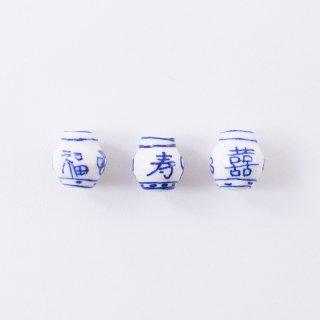 陶玉ビーズ 茶壺 寿(1個入り)