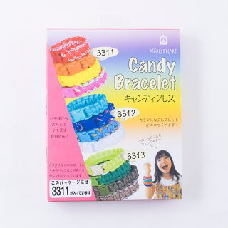 キャンディブレスキット(3311-ビタミンカラー)