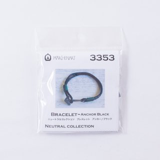 ニュートラルコレクション ブレスレッキット(3353-アンカー/ブラック)