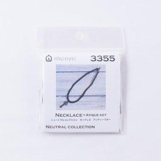 ニュートラルコレクション ネックレスキット(3355-アンティークキー)