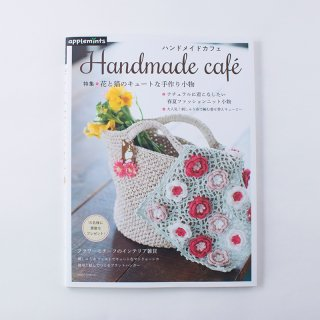 <img class='new_mark_img1' src='https://img.shop-pro.jp/img/new/icons13.gif' style='border:none;display:inline;margin:0px;padding:0px;width:auto;' />Handmade cafe 特集 花と猫のキュートな手作り小物