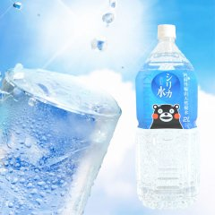 シリカ水 ミネラルウォーター 送料無料 阿蘇外輪山天然優水 熊本シリカ天然水 2L×10本 20L シリカ 水 ミネラルウォーター 美容 健康