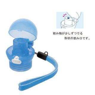 ペットボトルダイレクトキャップ〔スパウトタイプ〕【ブルー】/PBDC1_053498