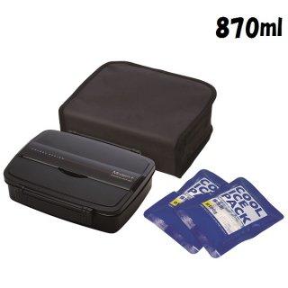 メンズ弁当箱 保冷バッグ付 ロック式 870ml 箸付き モダンプラス ブラック|電子レンジ対応/KCPO5T_121968