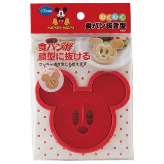 ●ミッキーマウス●食パン抜き型/PNB1_122095