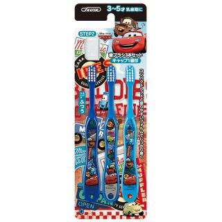 園児用 歯ブラシ 3本セット●ディズニー カーズ/TB5T_306501