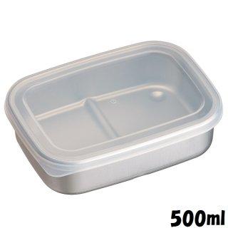ナチュラル アルミ急速冷凍保存容器 S 500ml/AKH2_340895