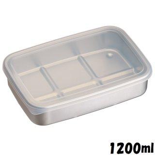 ナチュラル アルミ急速冷凍保存容器 L 1200ml/AKH4_340918