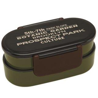 メンズ 弁当箱 2段 670ml 箸付き 入れ子式 ブルックリン|電子レンジ対応/QD3_367472