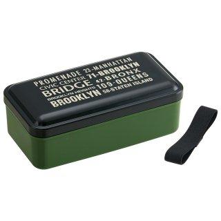 ふんわり弁当箱 870ml 仕切り付 ブルックリン|食洗機対応|電子レンジ対応/SLLB9_367588
