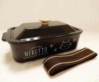 ふんわり弁当箱 ココット風 520ml ねこっと-NEKOTTO-|食洗機対応|電子レンジ対応/LCO5_423239