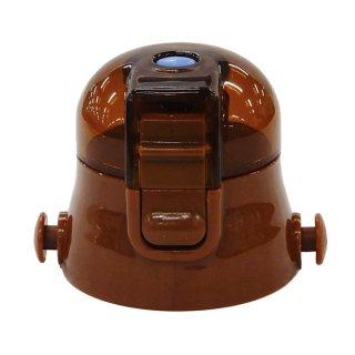 SDC6/SDC6N/SKDC6用キャップユニット(茶色)ワンプッシュダイレクトボトル用 P-SDC6-CU/341908