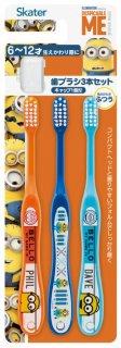 3Pキャップ付歯ブラシ小学生用 ミニオン/TB6T_434310