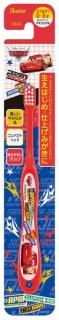 歯ブラシ乳児用 カーズ/TB4S_452642