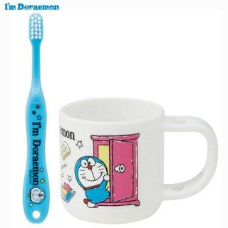スタンド付コップ歯ブラシセット I'mドラえもん 道具/KTB5_493072
