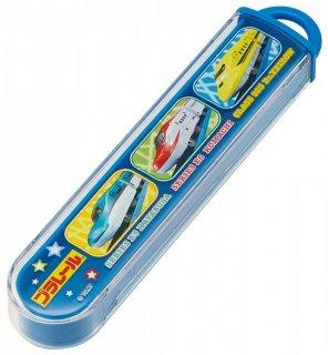 子ども用スライド歯ブラシケース プラレール/TBC4_495069