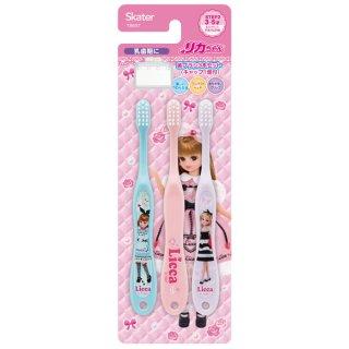 園児用歯ブラシ3Pキャップ付 リカちゃん/TB5ST_481192