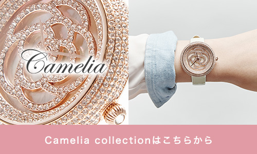 Camelia collectionはこちら