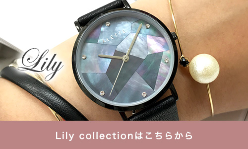 Lily collectionはこちら