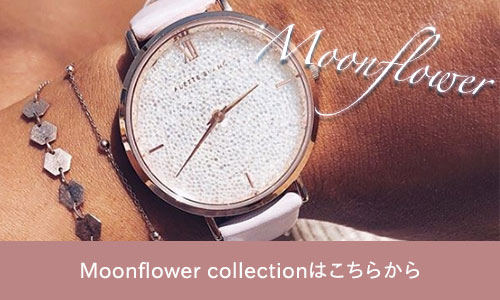 moon flower collectionはこちら