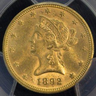 アメリカ United States コロネットヘッド 10ドル金貨 1892年 PCGS MS63