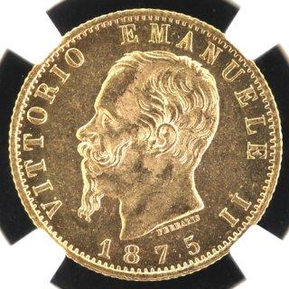 イタリア Italy ヴィットーリオ・エマヌエーレ2世 Vittorio Emanuele II 20リラ金貨 1875年 NGC MS63