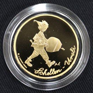 スイス Switzerland ウルスリのすず Schellen-Ursli アロイス・カリジェ 50フラン金貨 プルーフ 2011年