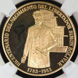 ベネズエラ Venezuela シモン・ボリバル Simon Bolivar 生誕200周年 3000ボリバル金貨 1983年 NGC PF67 ULTRA CAMEO