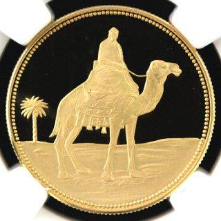 イエメン Yemen モハメド・マフムード・アズバイリ追悼記念 1Riyal金貨 1969年 NGC PR69 ULTRA CAMEO
