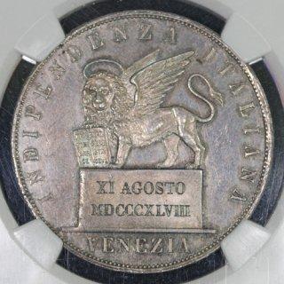イタリア Italy ヴェネツィア VENICE 革命共和国 5リラ銀貨 1848年 NGC MS62