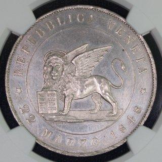 イタリア Italy ヴェネツィア Venice 革命共和国 5リラ銀貨 1848年V NGC UNC DETAILS